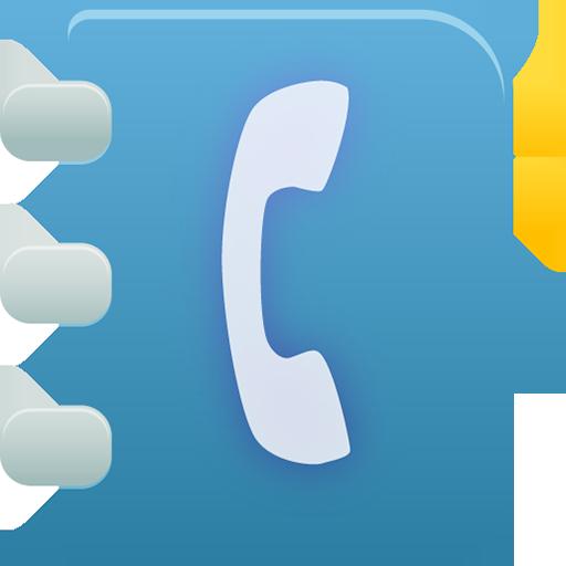 Полезни телефони