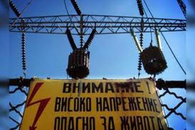 Кражба на ток в Капитан Андреево