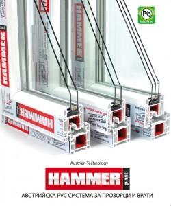 hammer-plast-logo-snimka