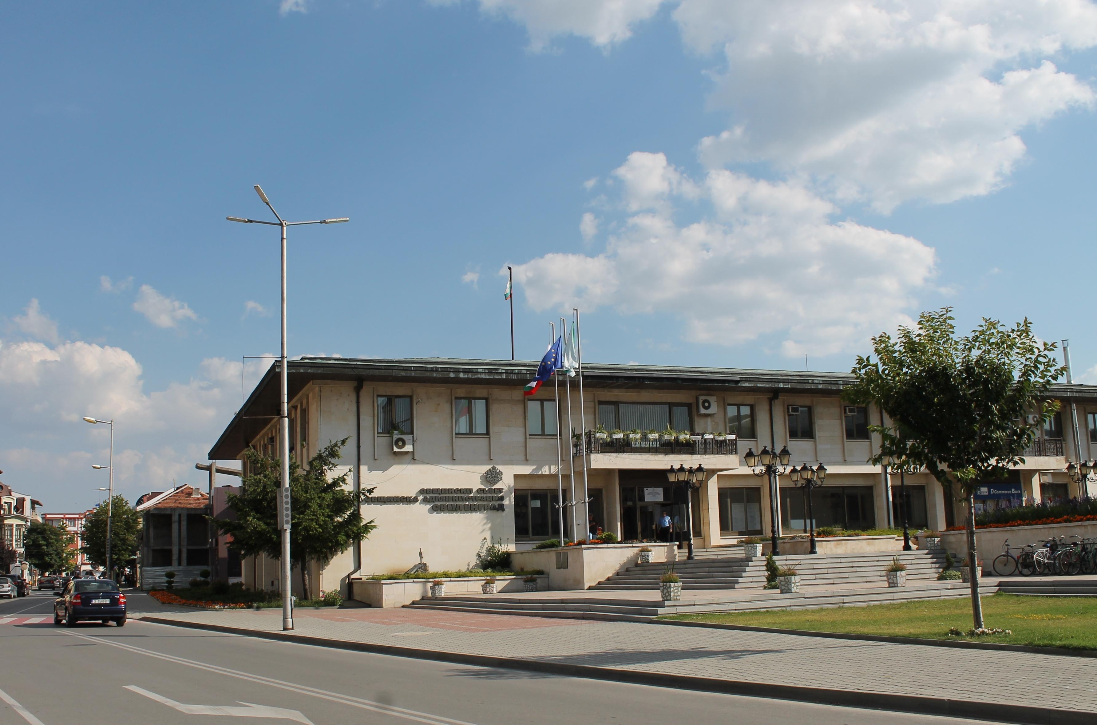 Аткуалните мерки против коронавирус в община Свиленград