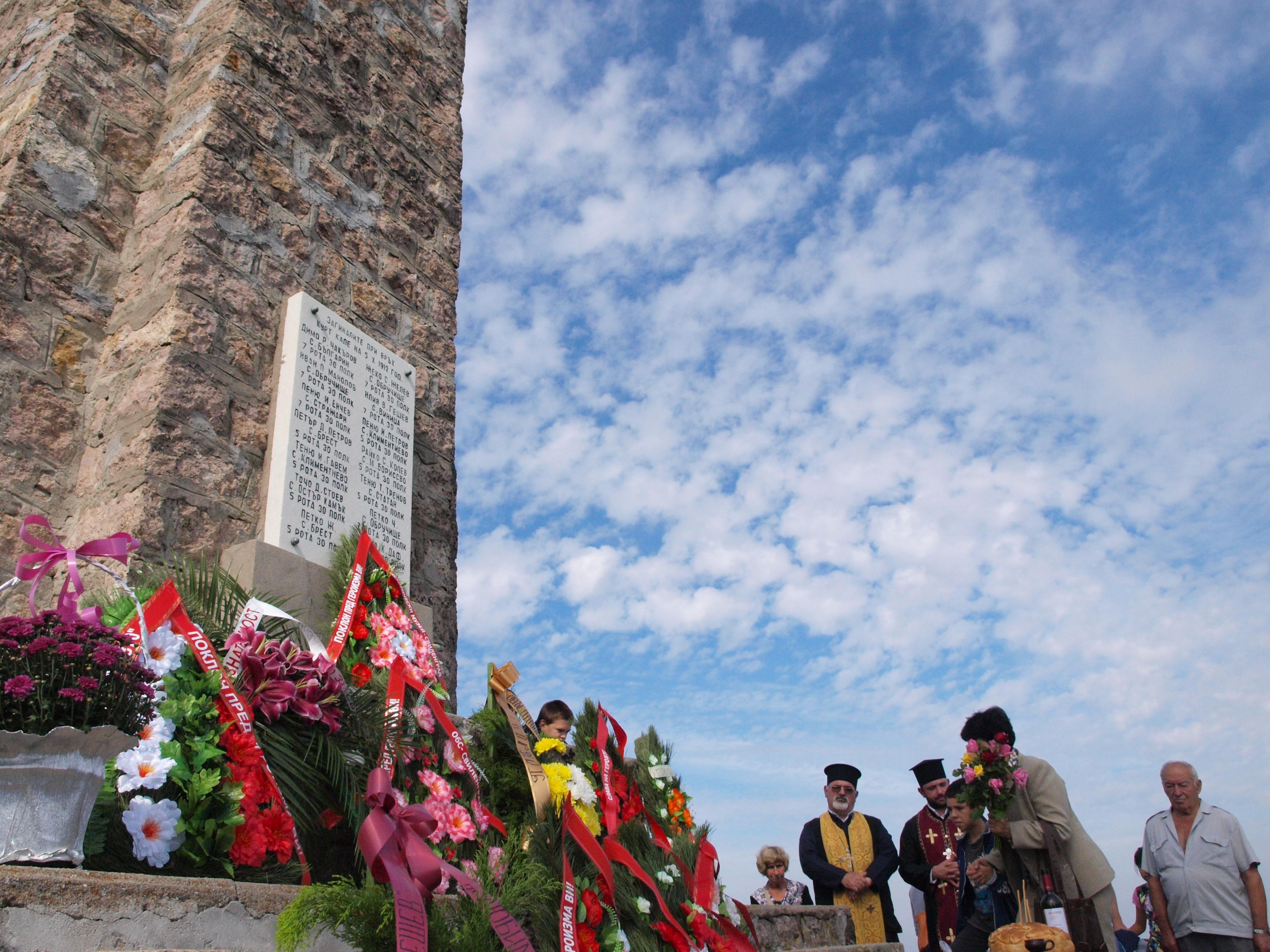 Свиленград чества днес своето Освобождение