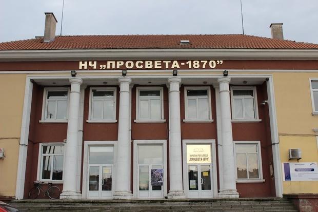 С лекция за народните будители Свиленград отбелязва 1 ноември