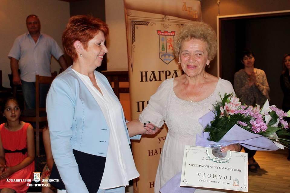 Виолета Карапеева