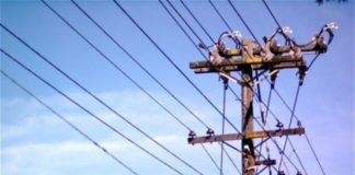 ЕВН поиска по-висока цена на тока
