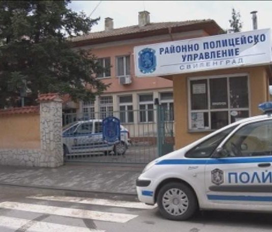 Свиленградчани крие дрога в кутия за телефон