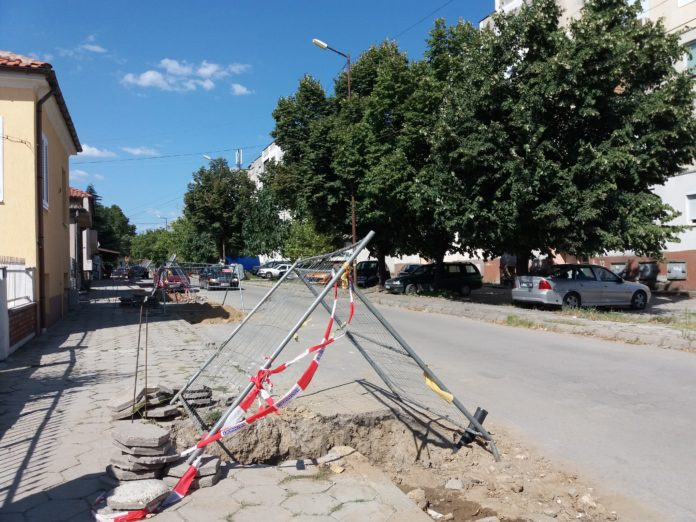 "Затварят за движение участък от улица ""Генерал Скобелев"""