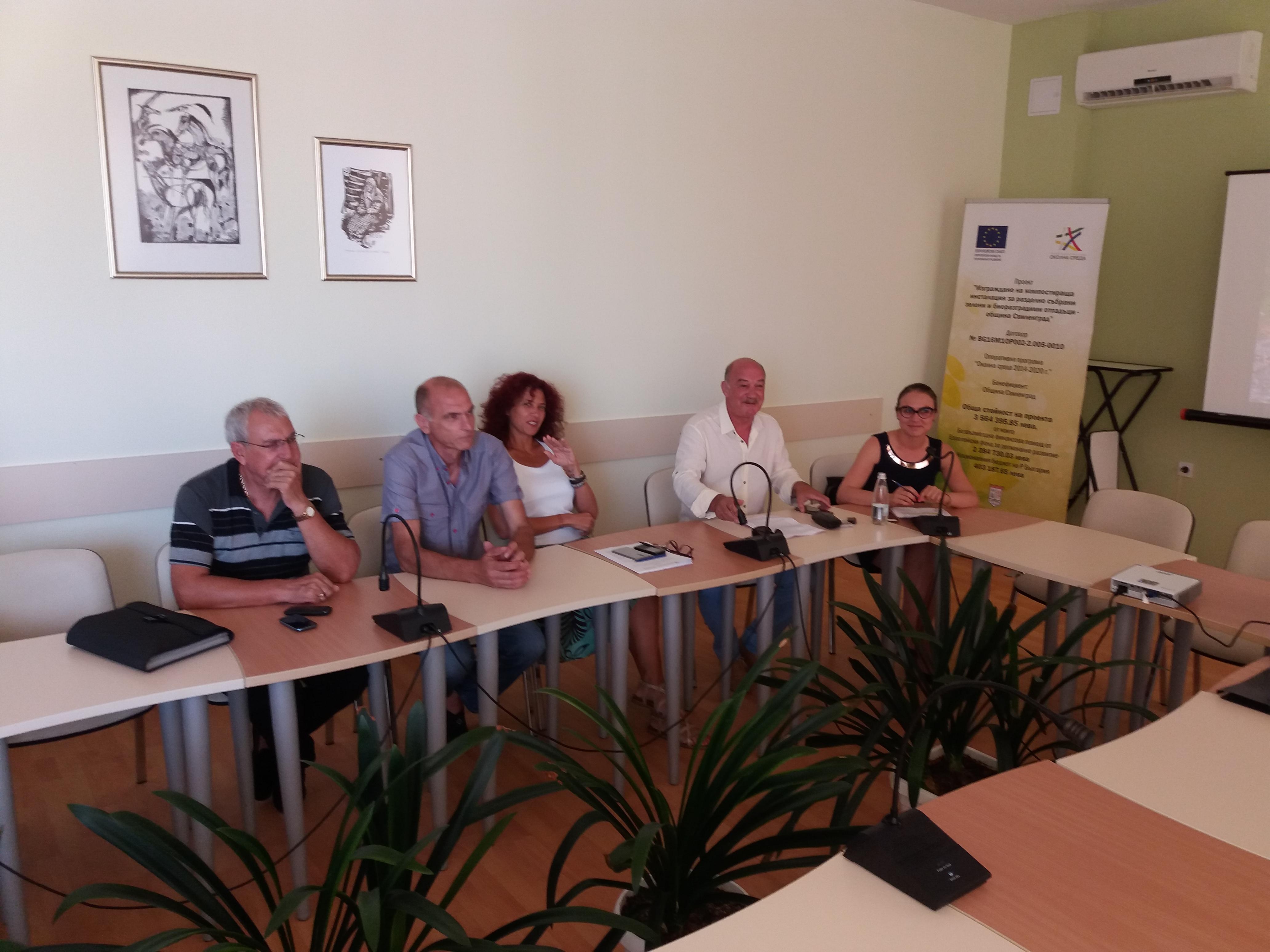 Депутатът Никола Динков пита ще ремонтират ли пътя Левка-Студена-Радовец
