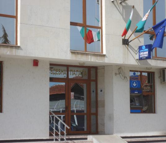 Районният съд в Свиленград осъди 26-годишен мъж на три години затвор за изнасилване, съобщиха от прокуратурата.
