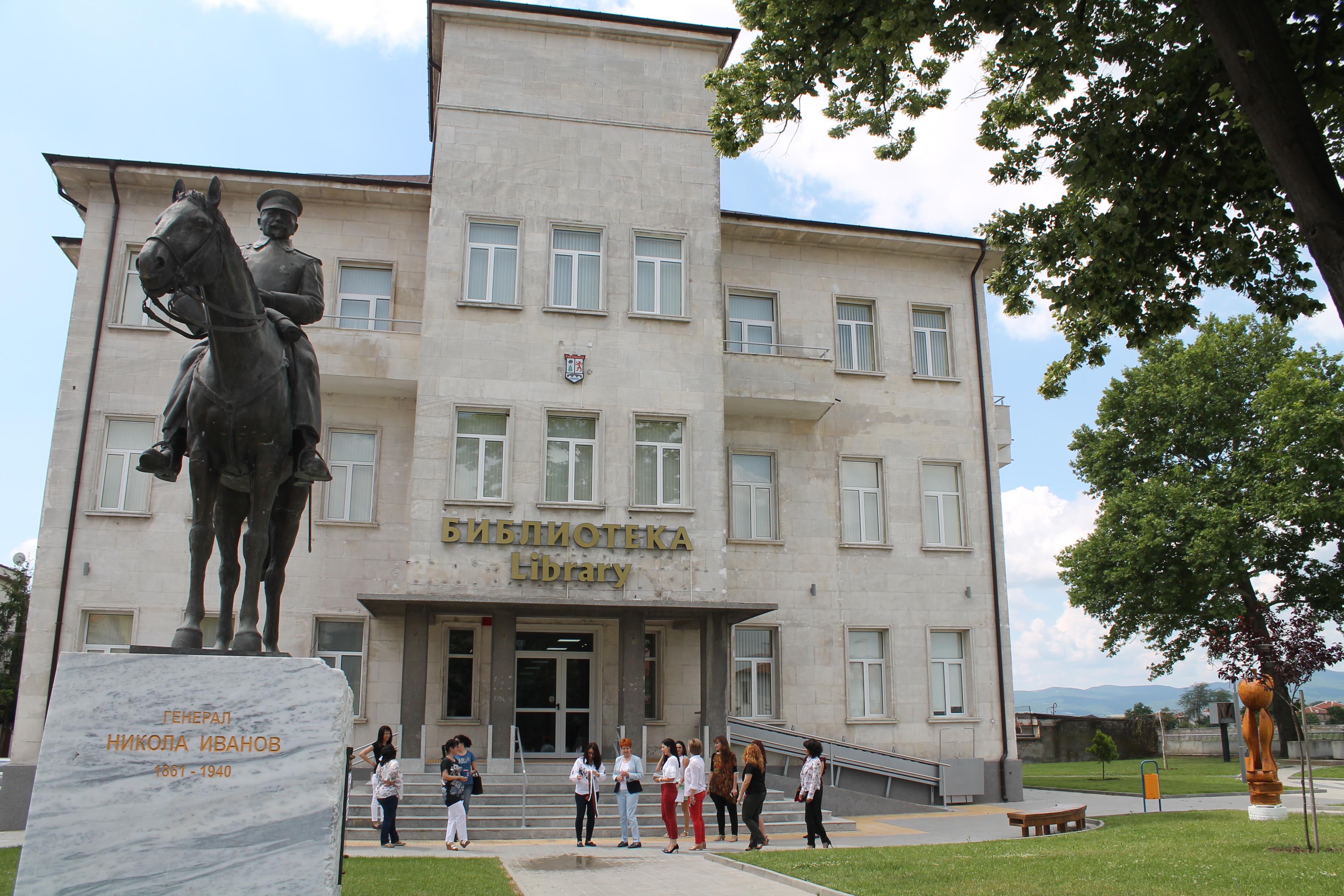 Тихомир Иванов ще представи в Свиленград дебютната си книга Камино: Пътят на завръщането