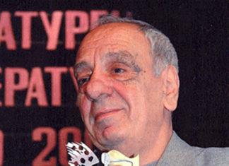 Днес се навършват 40 дни от кончината на Ивайло Балабанов.