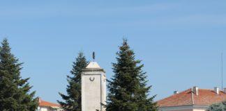 С културни и спортни прояви Свиленград ще отбележи Трети март