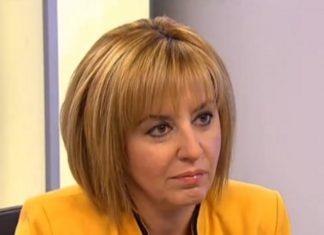 Мая Манолова приема граждани в Свиленград на 28 ноември, сряда, от 13.30 часа, в общинската администрация, стая 320