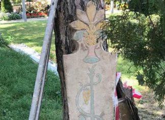 уникална мраморна плоча спасиха полицаи в Свиленград