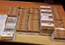 Митничари на пункт Капитан Андреево откриха контрабанди лекарства в куфар с двойно дъна. Лекарствата са за отслабване и забавяне процеса на стареене