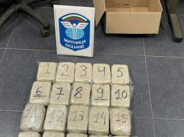 Хероин за близо 1 млн. лева откриха митничарите на Капитан Андреево при проверка на ле атвомобил