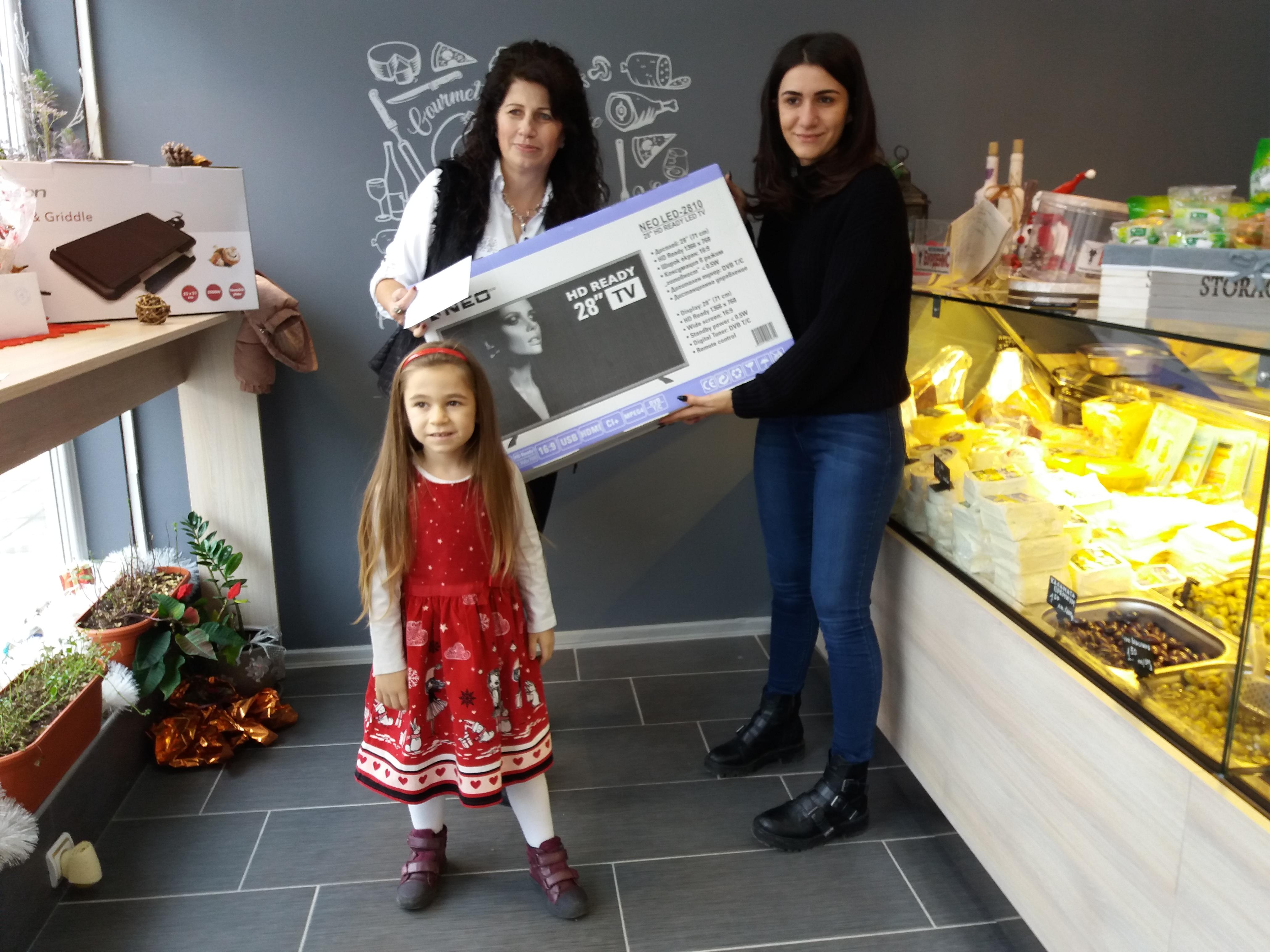 Соня Марашева спечели телевизор от томболата на месокомбинат Бурденис