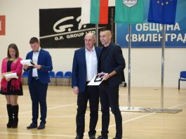 Отличиха най-добрите спортисти на СвиленградСпециален гост беше футболистът Мартин Камбуров, който стана почетен гражданин на Свиленград