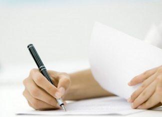 Пловдивския университет обявява конкурс за есе за дванадесетокласници