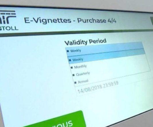 Има терминали за електронни винетки на границата и няколко бензиностанции в Свиленград