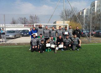 """Отборът на """"Кармет"""" спечели турнира за Купа """"Трети март"""""""