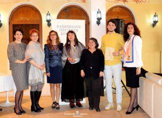 "Наградиха победителите в поетичния конкурс ""Жената Любима и майка"""