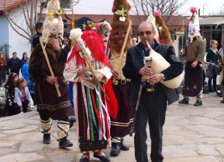 На Сирница: В Мезек прогониха злите сили