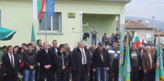 """Шести Национален събор """"Граничарите на България"""" се провежда в Любимец"""