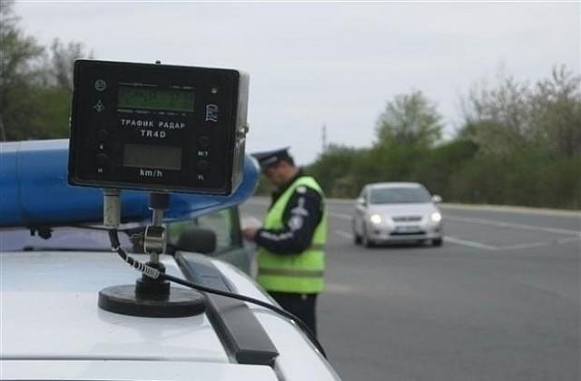 Засилени проверки ще осъществяват пътните полицаи от днес до 7 април за контрол над скоростта.