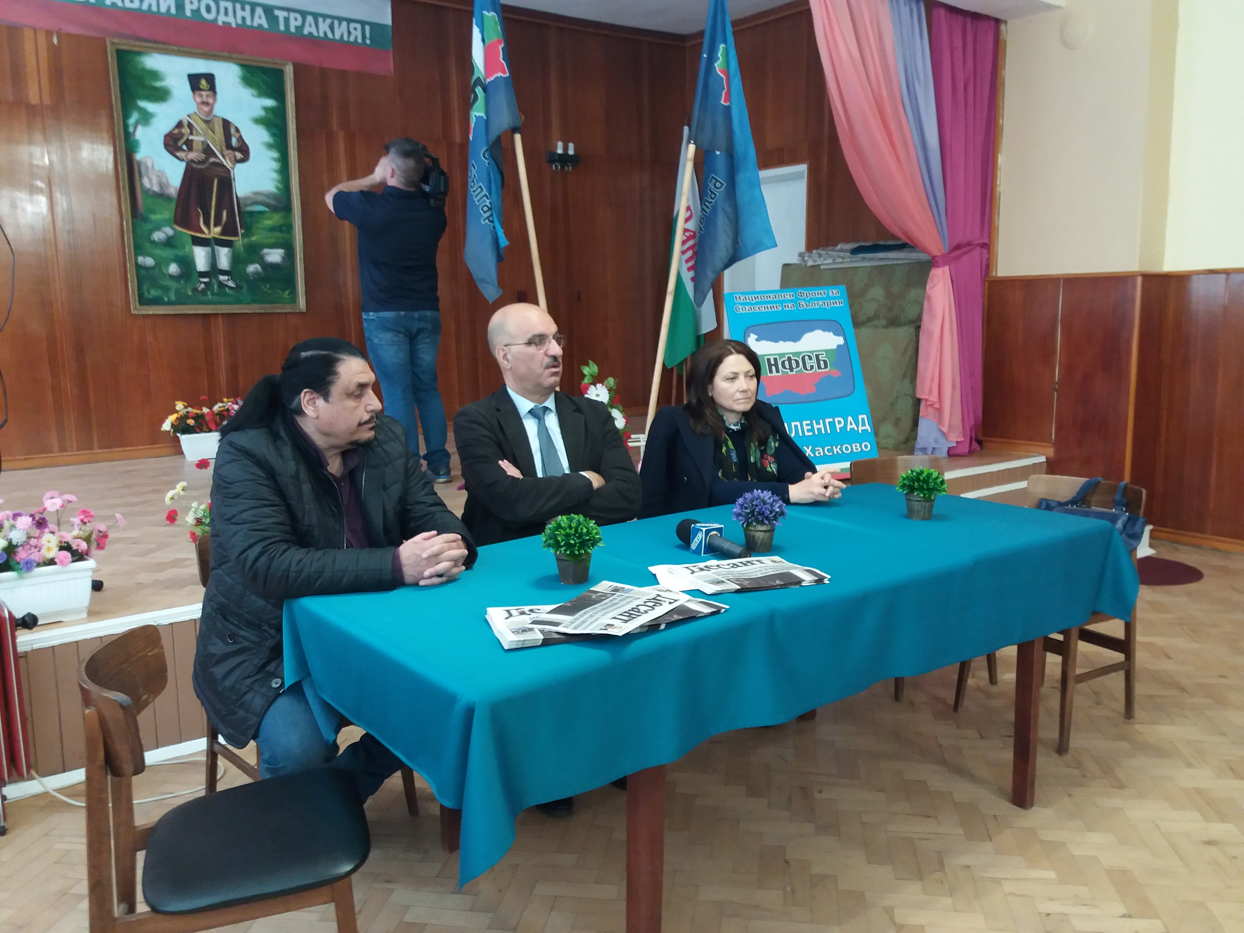 Депутатът на НФСБ Петър Петров се срещна със свиленградчани
