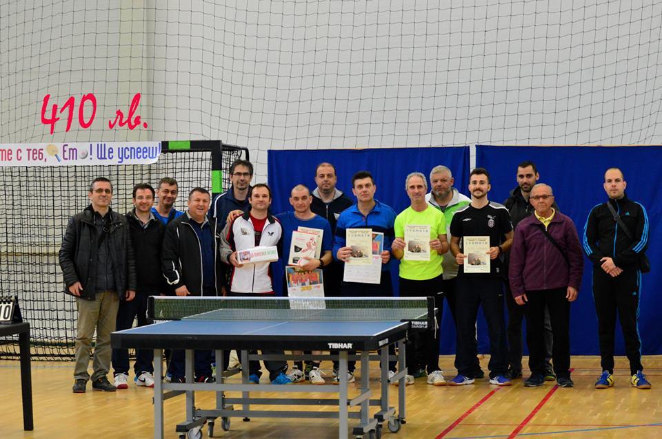 Благотворителен турнир по тенис на маса събра 410 лв.