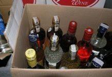 Митницата продава задържан алкохол