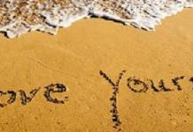 Какво означава да обичаш себе си
