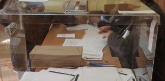 15 партии и коалиции са се регистрирали за участие в местните избори