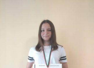 """Златен медал за шахмата от """"Тракийско конче"""""""