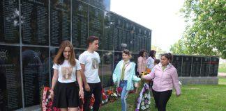 """В Свиленград отбелязаха Гергьовден пред паметника """"Одринци"""""""