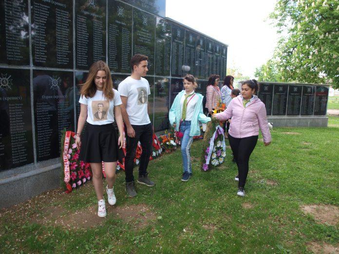 В Свиленград отбелязаха Гергьовден пред паметника