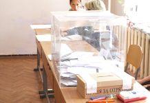 В Свиленград: 42,74% подкрепа за ГЕРБ, 30,89% за БСП