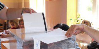 ЦИК назначи Общинската избирателна комисия в Свиленград