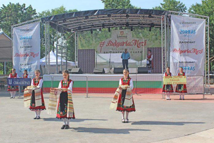"""""""Свиленград мези"""" и """"Песни и танци без граници"""" тази седмица"""
