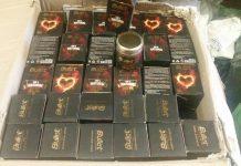 Митничари задържаха контрабанден афродизиак и тютюн за пушене