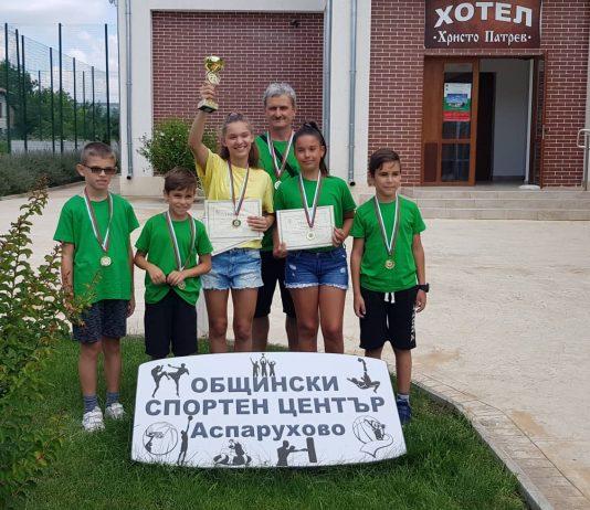 Без нито една загуба, шахматистите на Свиленград отново станаха шампиони на малките селища. 24-те Държавни игри се проведоха в с. Аспарухово, община Дългопол.