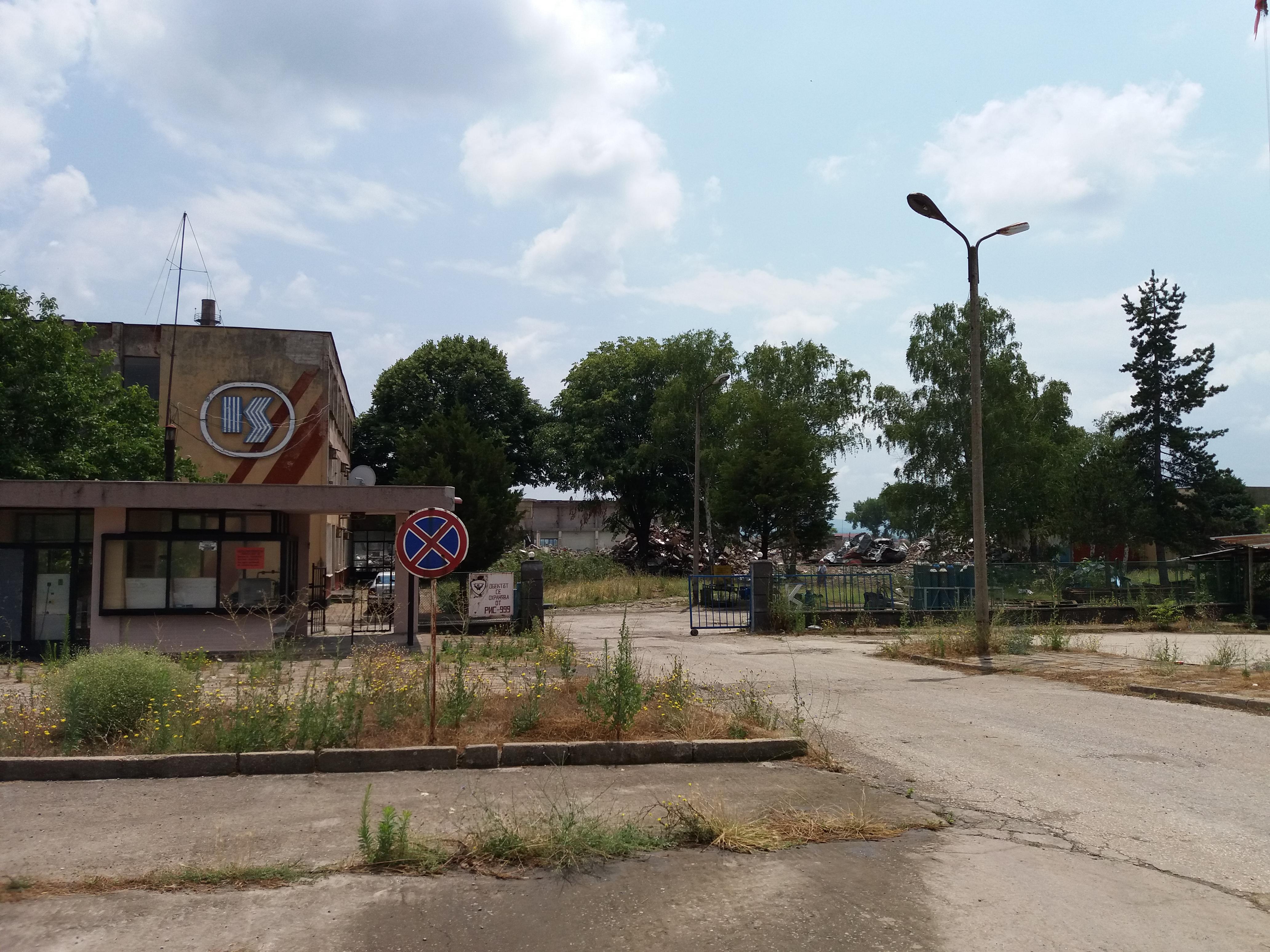 """В следващите няколко месеца """"Коприна"""" в Свиленград ще бъде срината със земята."""