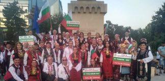 Свиленградски самодейци на фестивала в румънския град Тулча