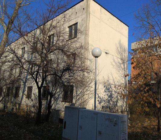 Административна сграда в Димитровград и автомобили продава НАП