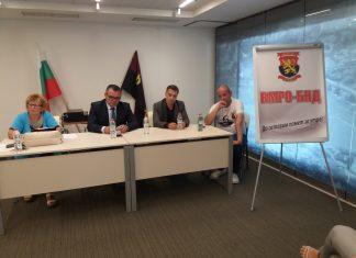 ВМРО представи официално кандидатът си за кмет на Свиленград Живко Проданов.