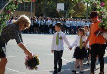 207 първокласници прекрачиха прага на училището за пръв път