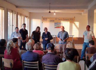 Арх. Карчев в село Младиново: Хората имат идеи, ще работим заедно