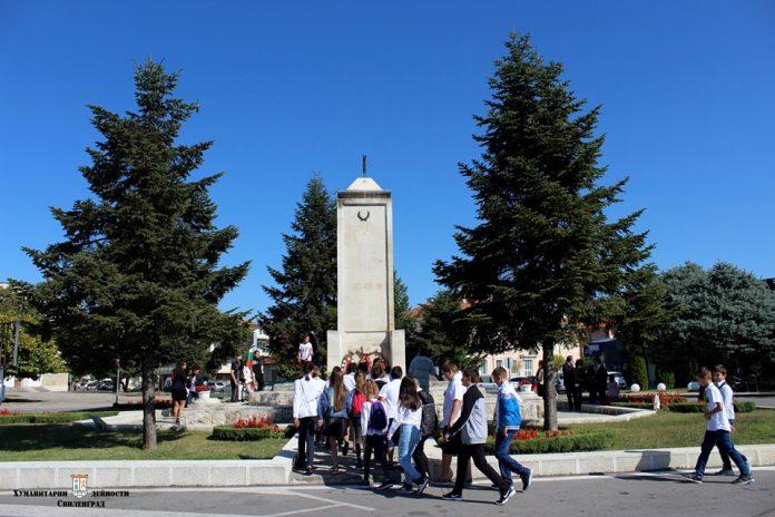 Свиленград отбеляза Независимостта на България