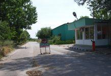 Депутатът Никола Динков пита за Индустриалната зона на Свиленград