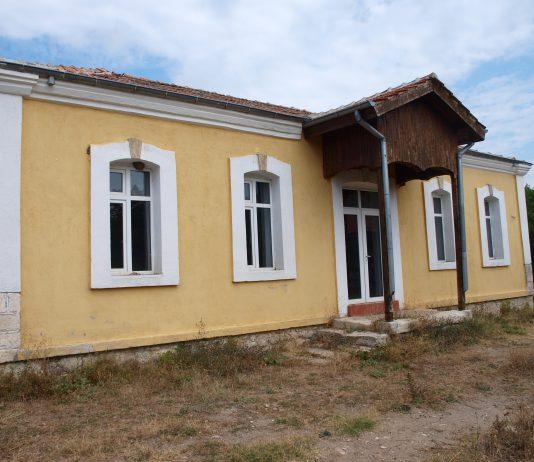 Изложба в Маточина организират от музея и Зелени Балкани